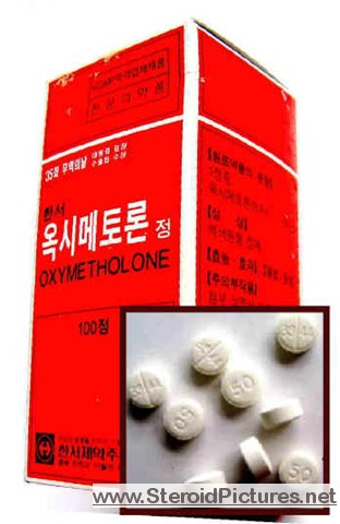 Anadrol Pictures | Oxymetholone Steroids